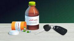 """""""المرور"""" يدعو قائدي المركبات للتأكد من الآثار الجانبية للأدوية قبل القيادة"""