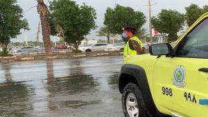 """""""الدفاع المدني"""" ينبه لهطول أمطار رعدية على منطقتي الرياض والقصيم"""