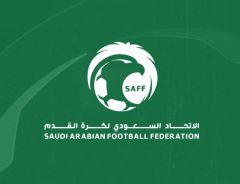 الإثنين.. اتحاد الكرة يُقيم ورشة عمل برنامج دعم الفئات السنية