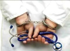 مواطن يكشف تفاصيل تعرض زوجته لخطأ طبي بمستشفى في طريف