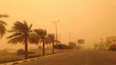 تنبيهات برياح نشطة وسحب رعدية على عدة مناطق بينها الرياض