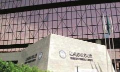 """""""غرفة الرياض"""" تعلن توفر 145 وظيفة شاغرة للرجال والنساء"""