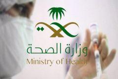 """""""صحة الرياض"""" تدعو كافة أفراد المجتمع إلى التطعيم ضد الإنفلونزا الموسمية"""
