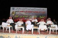انطلاق دورة الهياثم الثالثة على كأس الشيخ محمد بن خالد بن حشر ( رحمه الله )
