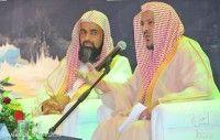 وسط حضور كثيف .. الشيخ البريك والعمار في ملتقى سفينة النجاة أمس الأربعاء