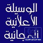 أبو فهد للمشاوير الخاصة ونقل الطالبات والموظفات