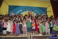حفلة نجاح الأطفال بجمعية البر الخيرية