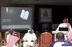 المجالس الطلابية بجامعة سلمان تعقد اجتماعها الاول في وادي الدواسر