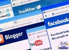 """""""هيئة الاتصالات"""" تنفي مراقبة شبكات التواصل الاجتماعي"""