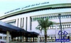 وظائف فنية وإدارية شاغرة بمستشفى الملك فهد التخصصي بالدمام