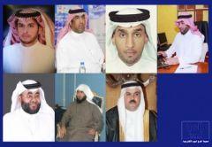 صحيفة الخرج اليوم تعلن أسماء أعضاء مجلس إدارتها
