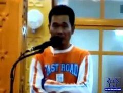 بالفيديو..تسجيل جديد للفلبيني صاحب الصوت الشجي يتلو القرآن