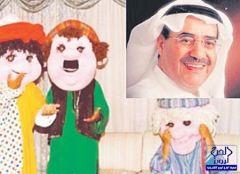 الخرج اليوم تتلقى دعوة لتكريم الراحل (هاني السعدي) على شرف وزير الإعلام