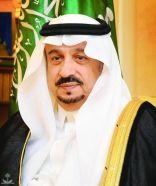 """أمير الرياض يوجه بسرعة معالجة أوضاع معارض السيارات في """"القادسية"""""""