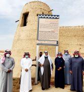 بالصور.. محافظ الدلم يدشن مشروع اللوحات التعريفية للمواقع السياحية والتاريخية