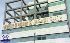 الإسكان تتسلم 53 مليون م2 لإقامة مشروعات في 4 مدن
