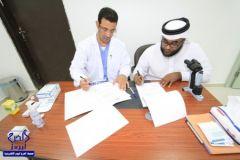 الخرج اليوم توقع عقدا إعلانيا مع أول مركز متخصص في طب وجراحة العيون بالخرج
