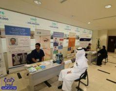 «بنك الرياض» ينظّم محاضرة توعوية لمنسوبيه بفيروس كورونا