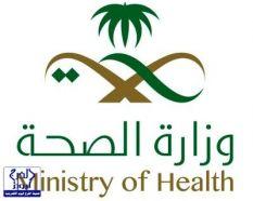 بمتابعة وزارة الصحة : مسابقة الخرج اليوم الرمضانية الثانية الصحة في القرآن الكريم