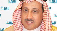 """""""سمة"""": التصنيف السيادي سيرى النور قريباً.. وهذه فوائده للاقتصاد السعودي"""