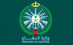 """يبدأ التقديم اليوم.. """"الدفاع"""" توضح التخصصات المطلوبة لوظائف من رقيب حتى جندي للرجال والنساء"""