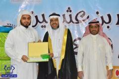 الجليفي يرعى الحفل الختامي للنادي الموسمي بثانوية الشيخ محمد بن عثيمين 35