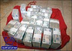 بالخرج : سرقة أكثر من مليون ريال من أحد بنوك الحوالات والمتهم حارس امن