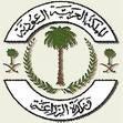 وزارة الزراعة السعودية تقرر رفع الحظر عن استيراد الأغنام الأردنية