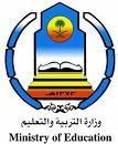 وزارة التربية والتعليم تحدد  آلية تحسين المستويات للمعلمين