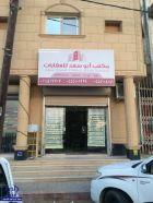 مكتب أبو سعد بالدلم يستقبل جميع العروض العقارية بأنحاء المملكة