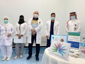 مستشفى الدلم يفعل اليوم العالمي للامراض النادرة