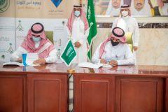 بالصور.. محافظ الخرج يشهد توقيع اتفاقيات لجمعية أسر التوحد الخيرية