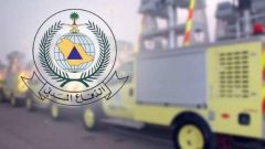 """""""الدفاع المدني"""" يذكِّر ببث إشعار تجريبي لمنصة الإنذار المبكر على منطقة الرياض اليوم"""