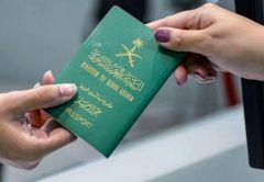 """الجوازات: 6 خطوات لإيصال جواز السفر الجديد عبر """"سبل"""""""