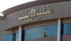 """""""المحكمة العليا"""" تعتبر جائحة """"كورونا"""" من الظروف القاهرة.. وهذا ما يترتب على القرار"""
