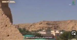 بالفيديو.. قلعة الإمام تركي بن عبدالله في مدينة الحلوة