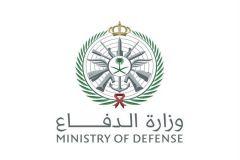 """""""الدفاع"""": تنفيذ حكم القتل بحق 3 جنود من منسوبي الوزارة لارتكابهم جريمة الخيانة العظمى"""