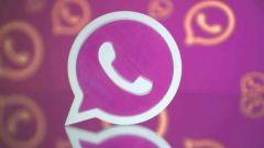 """تحذيرات من """"واتساب الوردي"""".. يسرق بيانات المستخدمين ويخترق هواتفهم"""