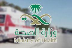 """""""الصحة"""": تسجيل 20 وفاة و348 إصابة جديدة بفيروس """"كورونا"""" وشفاء 373 حالة"""