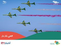 شاهد.. طائرات F15 الدفاعية تشكل رقم 91 في سماء الرياض احتفالاً باليوم الوطني