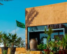 """أسعار الحجز تبدأ من 500 للفرد الواحد.. تعرّف على مطاعم وفعاليات """"أوايسس الرياض"""""""
