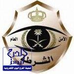 ثمانية سعوديين وسوداني يثيرون الذعر فى الخرج