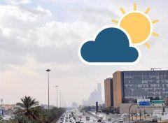 حالة الطقس المتوقعة ليوم غدٍ الإثنين في مناطق المملكة