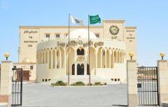 جدة: إطلاق فعاليات اليوم الوطني الـ91 للمملكة