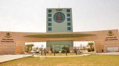 جامعة الأمير سطام بالخرج تعلن عن وظائف إدارية شاغرة على مراتب عليا