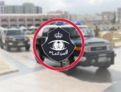 """""""شرطة عسير"""": القبض على قائد مركبة ومرافقيه.. وضبط بحوزته سِلاح غير مرخص و""""حشيش"""""""