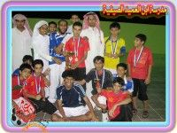نهائيات كأس خادم الحرمين الشريفين في مدرسة ابن العميد الصيفية