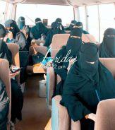 برعاية صالون سارة الثقافي : أول رحلة نسائية سياحية تنطلق من الخرج وتزور مهرجان الحريق