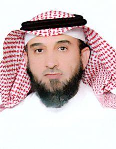 وطني السعودية