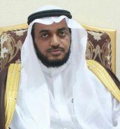 صدور الموافقة لإنشاء جمعية ديم للتنمية الأسرية في محافظة #الدلم